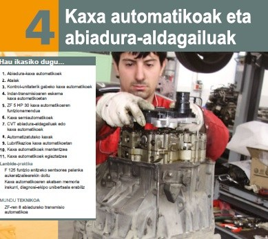 4UD_AUTOM_KAXA