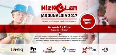 hzkln2017